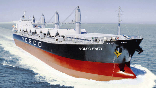 VOSCO MARITIME SERVICES ONE MEMBER LIMITED COMPANY (VOMASER)