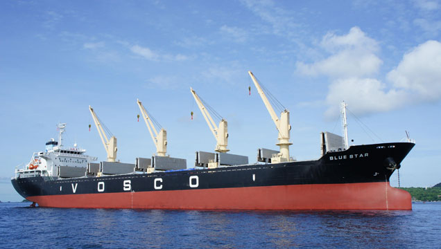 VOSCO – HA NOI BRANCH