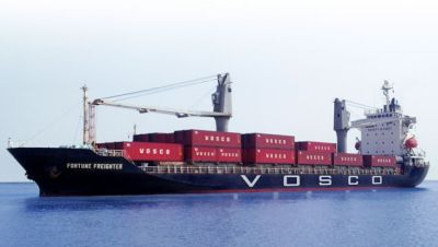 Lịch tàu Container của VINALINES 11.05.2018